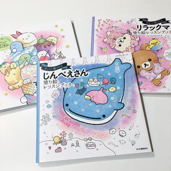 kawaii colouring books