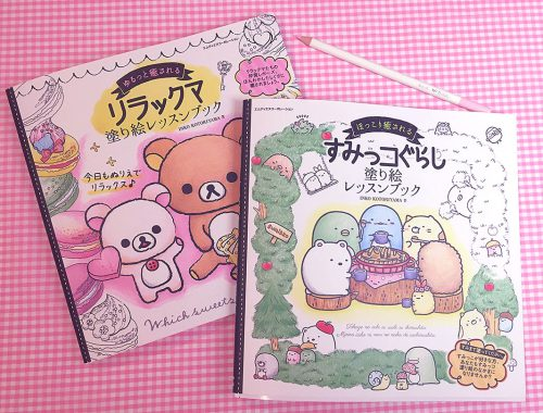 Rilakkuma & Sumikko Gurashi Coloring Books Review