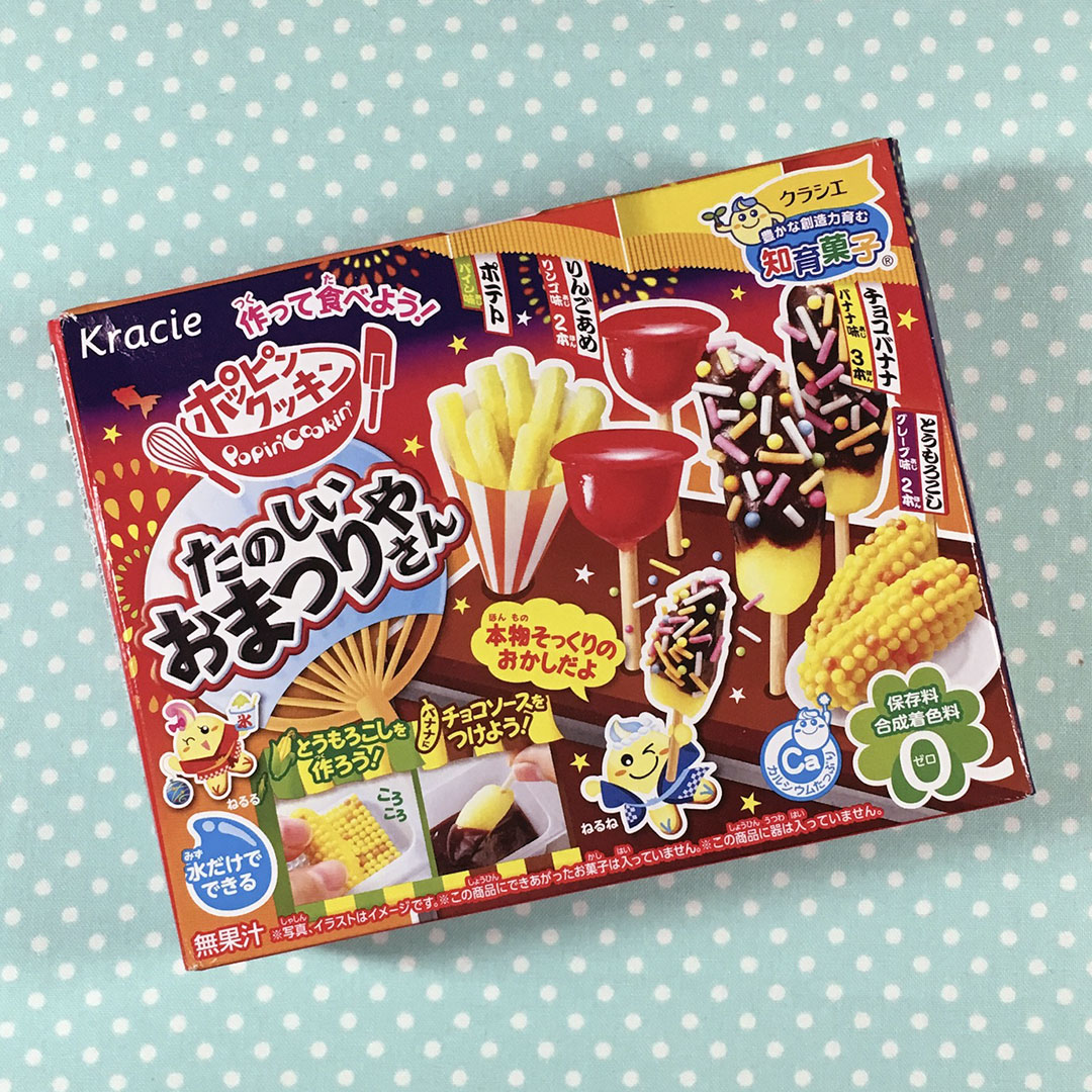 Popin' Cookin' Omatsuri DIY Candy Kit Review