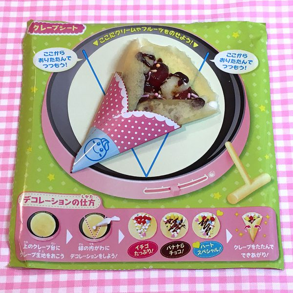 Popin' Cookin' Crepes DIY Candy Kit Review
