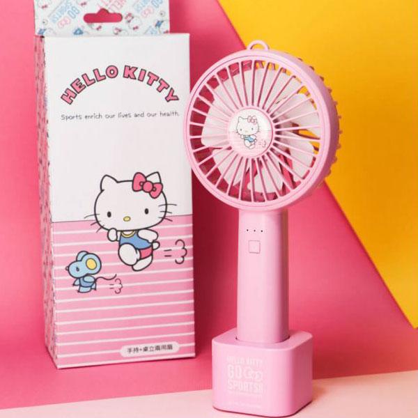 kawaii portable fan