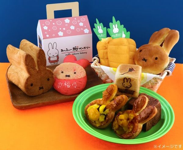 Miffy Bakery Character Cafes in Japan