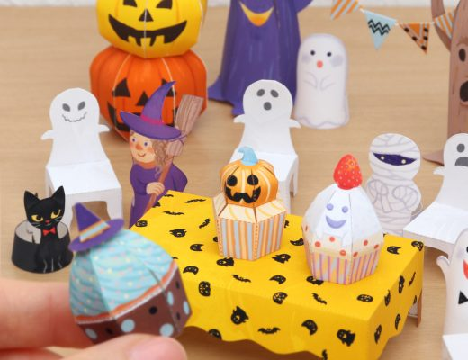 Kawaii Halloween Free Printables