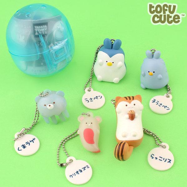 Kawaii Gachapon Capsule Toys - sea animal charms