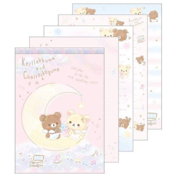 Rilakkuma Memo Sheets for Kawaii Journaling