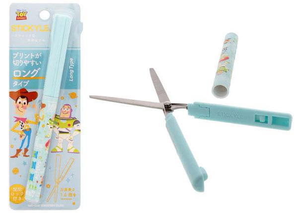 Kawaii Disney Stationery - Toy Story scissors