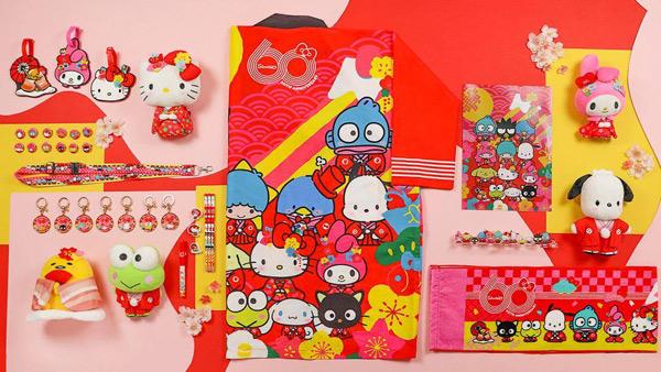 Sanrio 60th Anniversary Collection