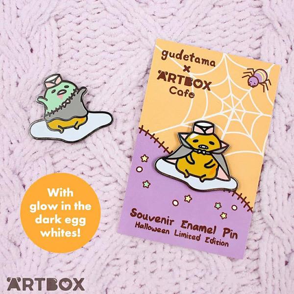 Gudetama x ARTBOX Cafe
