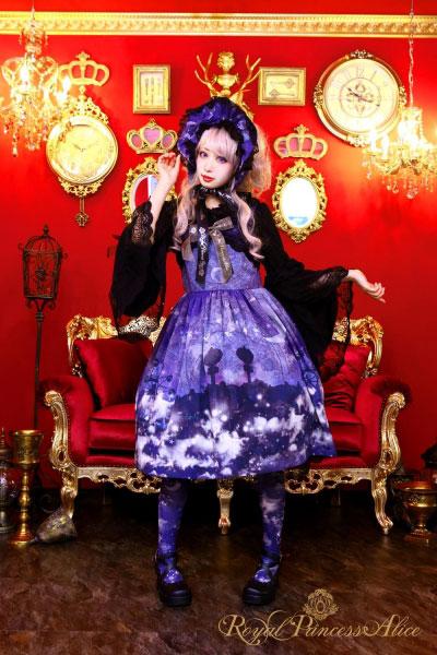 Japanese Lolita fashion jumper skirt