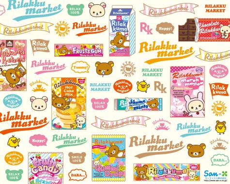 rilakkuma market wallpaper