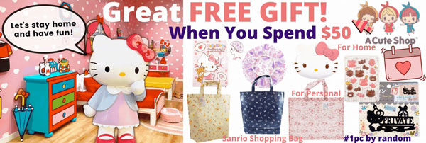free Sanrio gifts