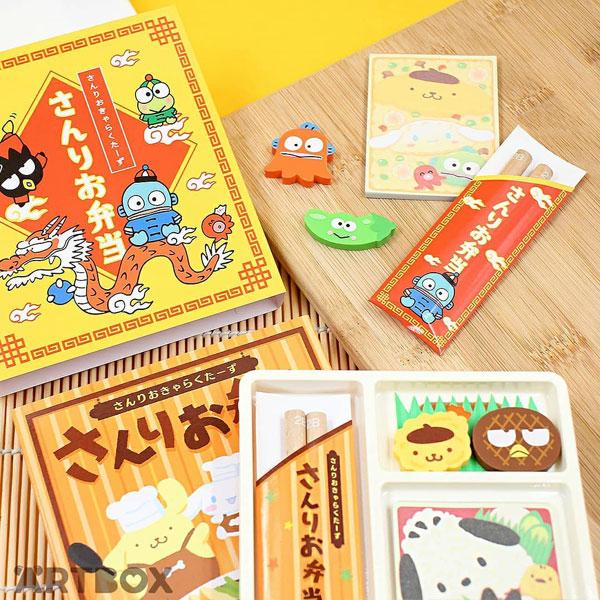 Sanrio kawaii stationery bento box
