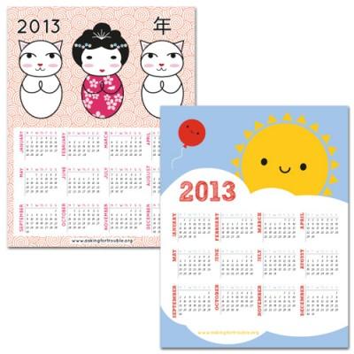 Cute June Calendar 2013 Printable Cute June Calendar 2013 2013