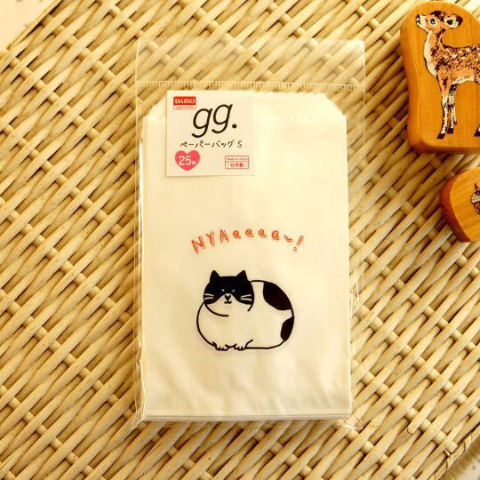 kawaii cat gift wrapping bags
