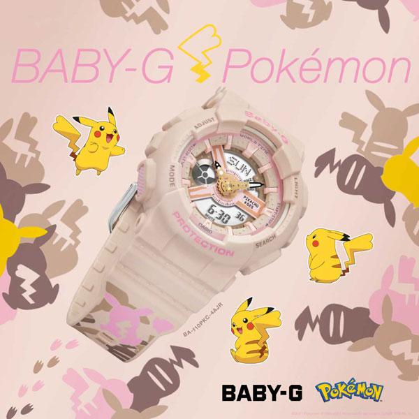BABY-G x Pokemon watch
