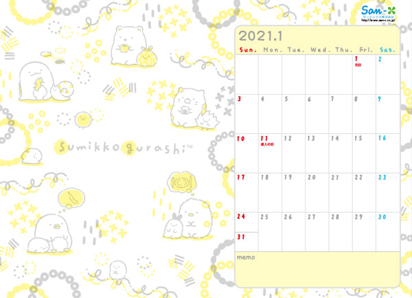 Cute 2021 Printable Calendars - Sumikko Gurashi