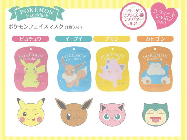 kawaii skin care - Pokemon face masks