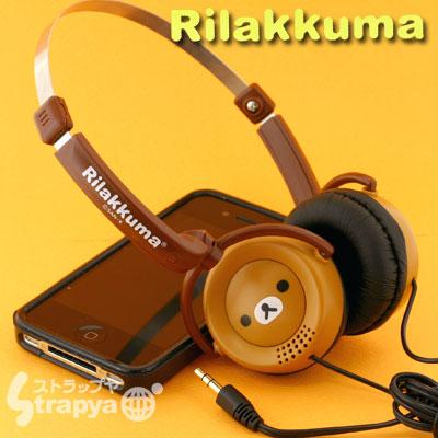 http://www.supercutekawaii.com/wp-content/uploads/250-534031_LRG.jpg