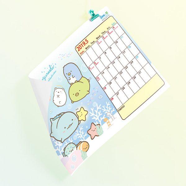 Sumikko Gurashi free printable calendar