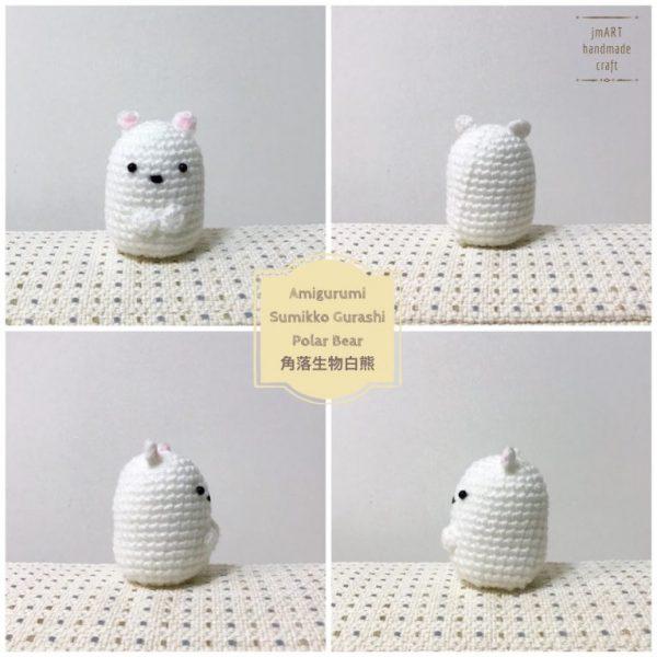 Sumikko Gurashi free knitting patterns