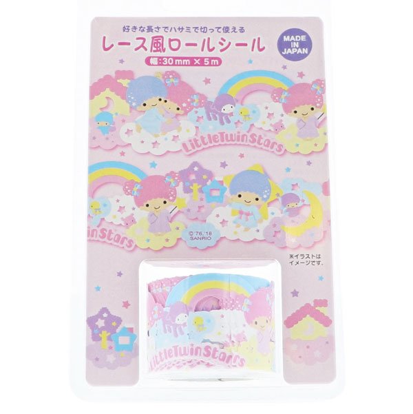 Sanrio USA kawaii Little Twin Stars sticker roll