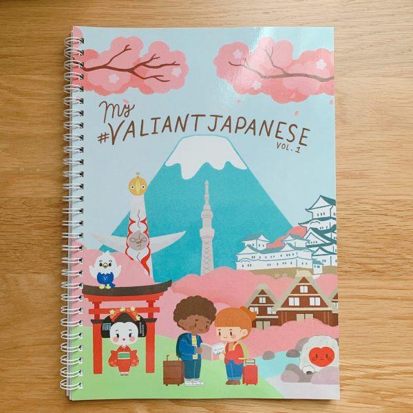 kawaii japanese language book