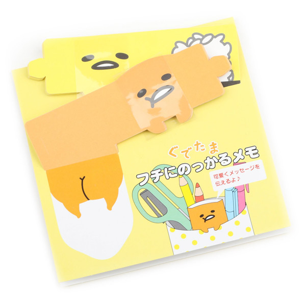 Gudetama kawaii stationery
