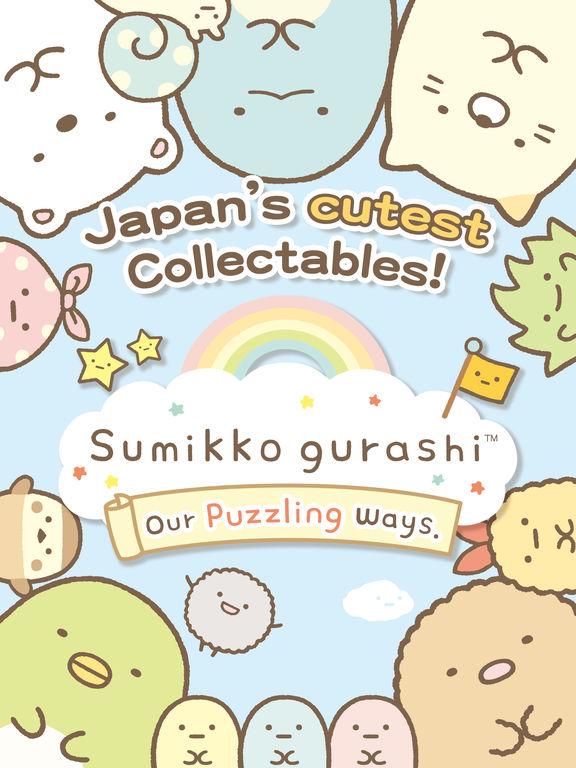 Sumikko Gurashi Puzzling Ways