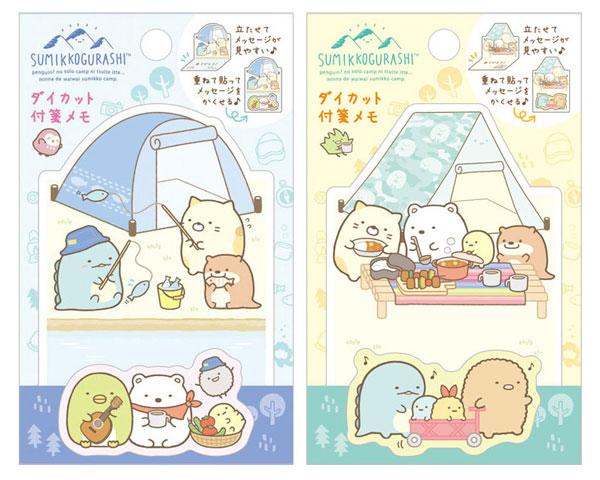 Sumikko Gurashi camping stationery