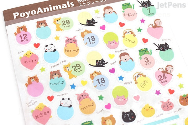 kawaii animal schedule stickers