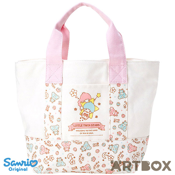 Kawaii Lunch - insulated bag