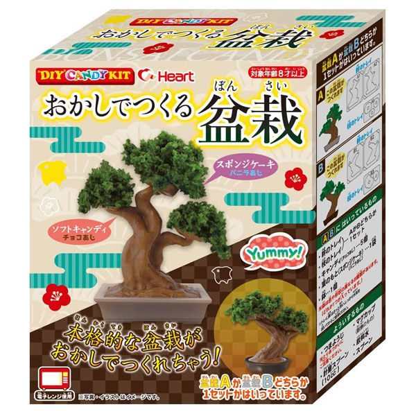 diy candy kits - chocolate bonsai tree