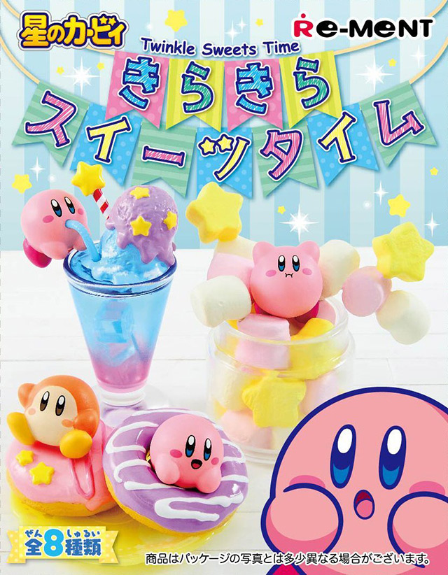 Re-Ment Miniatures Kirby desserts