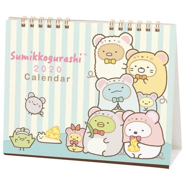 Sumikko Gurashi 2020 Calendars