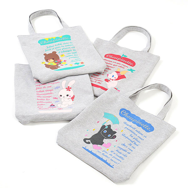 Choupinette kawaii animal Tote Bags