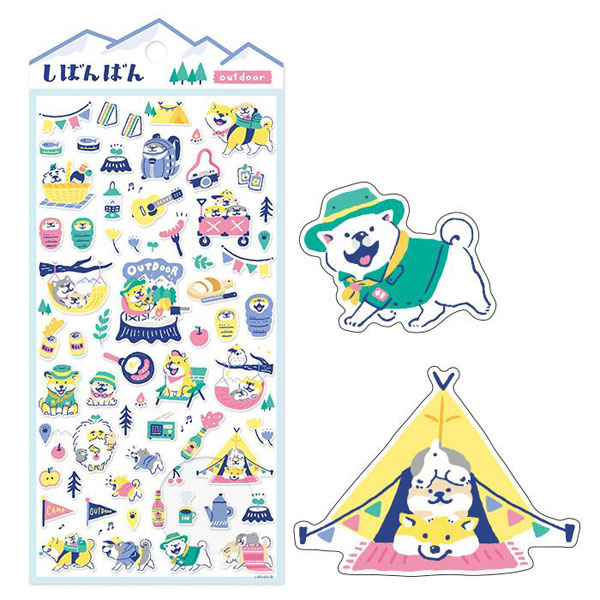 cute camping dog stickers