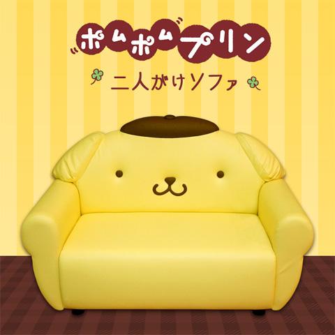 http://shop.sanrio.co.jp/item/5503.html