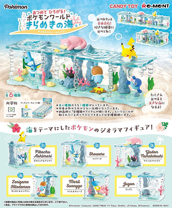 Pokemon Re-Ment Miniatures