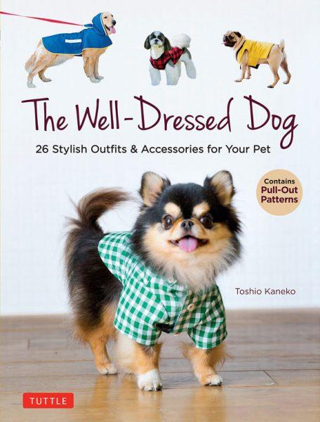 Kawaii Dogs sewing book