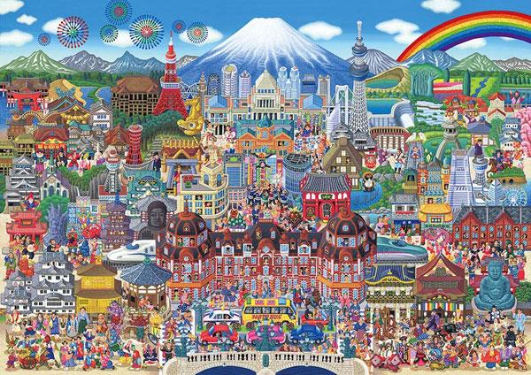 Japanese Jigsaw Puzzles