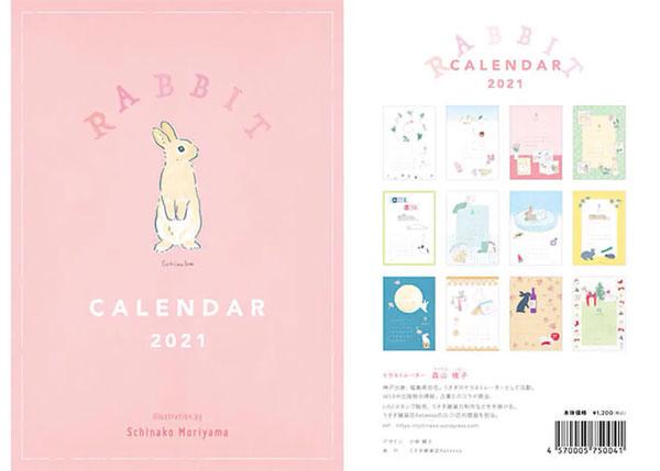 Rebekka Rabbit Design Store - Schinako calendar 2021
