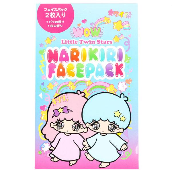 Little Twin Stars kawaii face masks