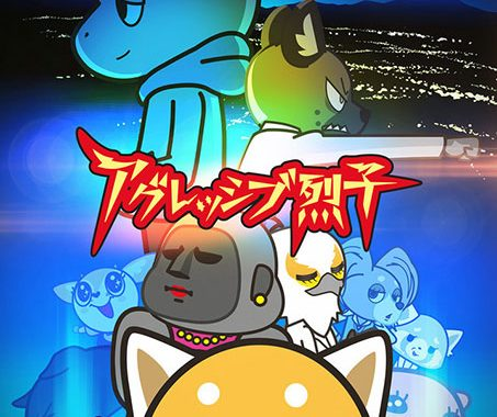 Aggretsuko season 2 on Netflix