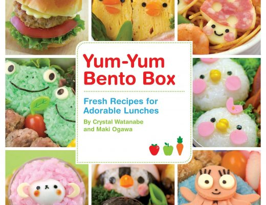 Yum Yum Bento Box Book