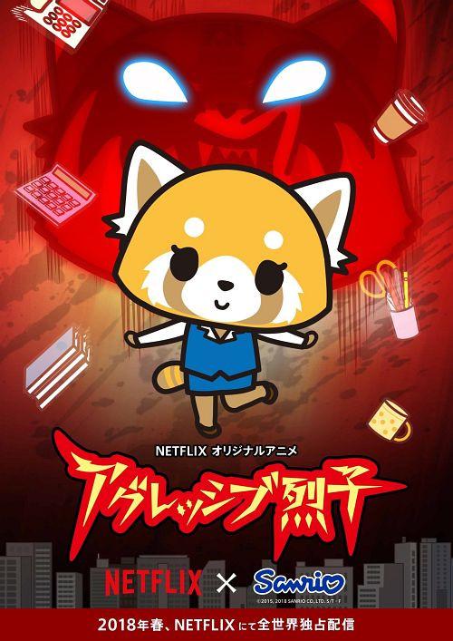 Aggretsuko Anime on Netflix