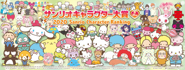 2020 Sanrio Character Ranking