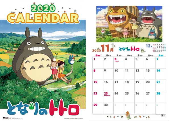Ghibli Totoro 2020 Calendars