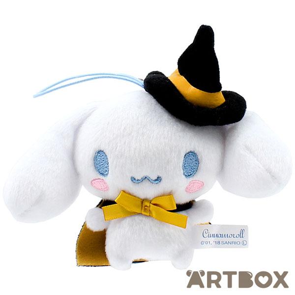 Kawaii Halloween Cinnamoroll plush