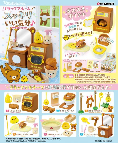 Rilakkuma Kawaii Re-Ment Miniatures