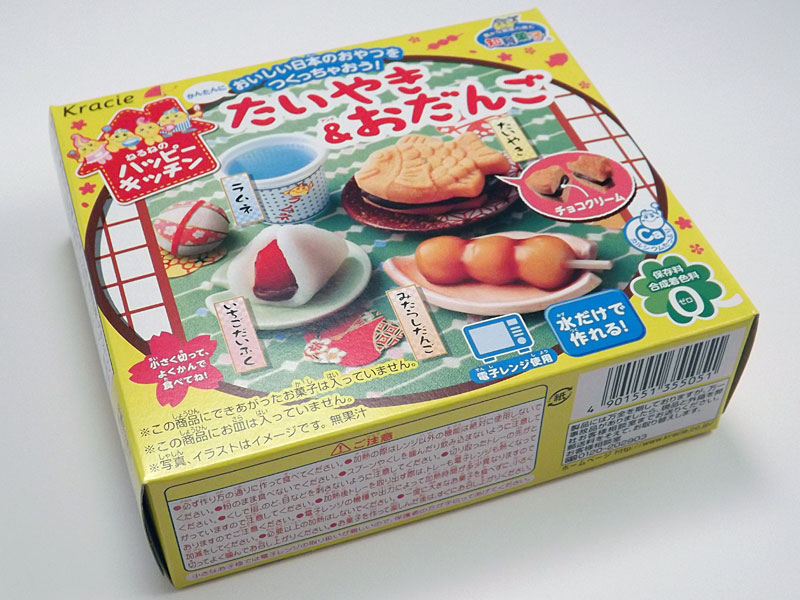 Popin' Cookin' Taiyaki & Dango Candy Kit
